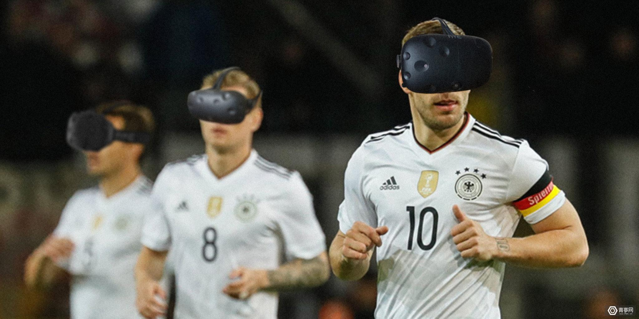 改变足球的训练方式?德国国家队将使用VR进行训练