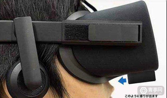 VAQSO发布可以闻到《VR女友》丝袜味的VR设备