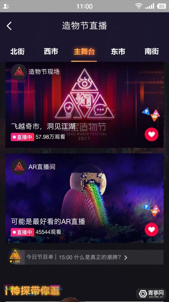 QQ图片20170708174002