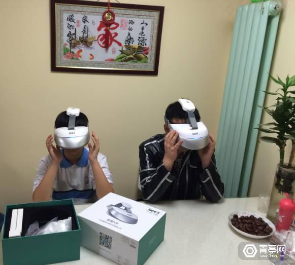 独家 | 用VR不会近视,还能矫正视力?这家眼保仪公司和眼科专家这样说