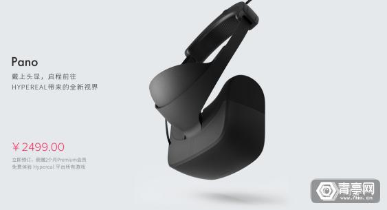 VR体验店后又来了VR网吧?HYPEREAL将和顺网推行业解决方案