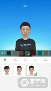 WechatIMG5