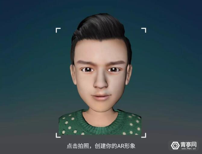 """微信团队搞了个""""AR""""头像,我把自己弄成了表情包!"""