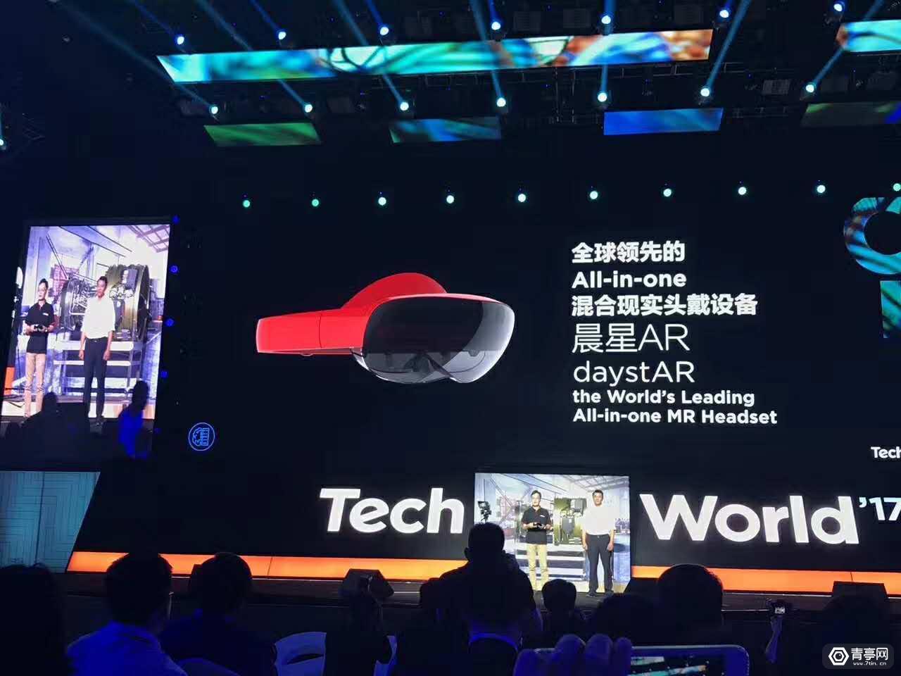 对标微软Hololens,联想发晨星AR眼镜,可手势交互