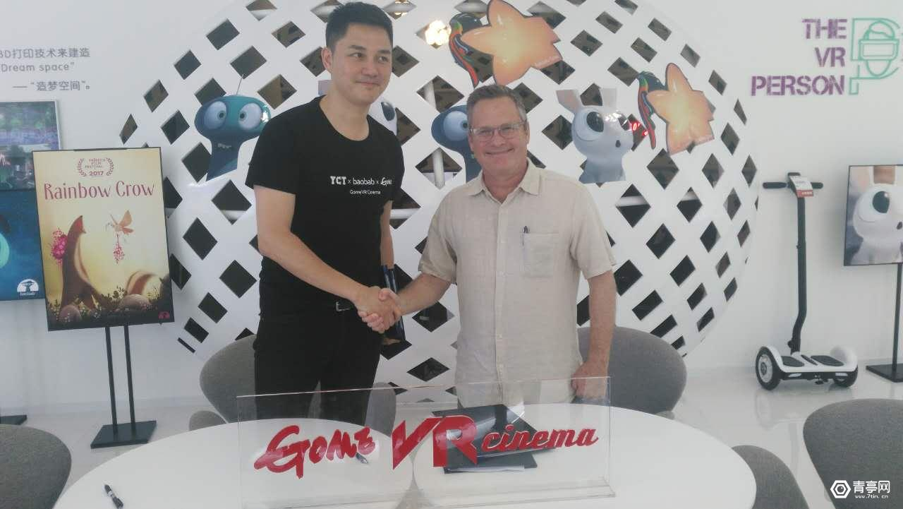 国美VR影院与《Invasion》开发商Baobab Studio达成合作,影院将以租赁形式提供更多体验