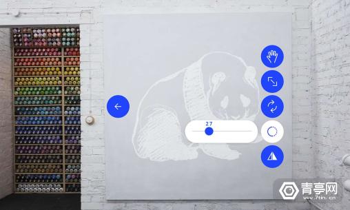 SketchAR-HoloLens
