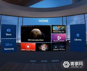 oculus-home-v2-7
