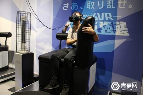 VR-ZONE-Shinjuku-Gundam-VR-1024x683