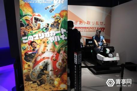 VR-ZONE-Shinjuku-Mario-Kart-VR-1024x683