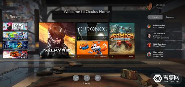 oculus-home