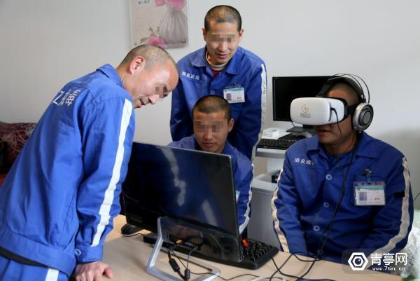 """""""VR""""进戒毒所:浙江已完成千人测试,冀豫滇等地要引进"""