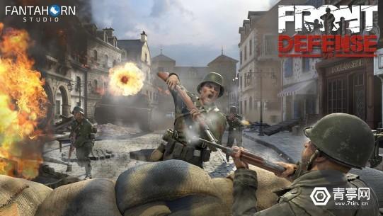 front_defense_screenshot_3