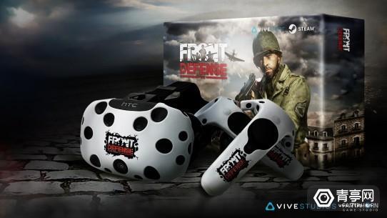 front-defense-bundle-promo-detail-pg-desktop-min