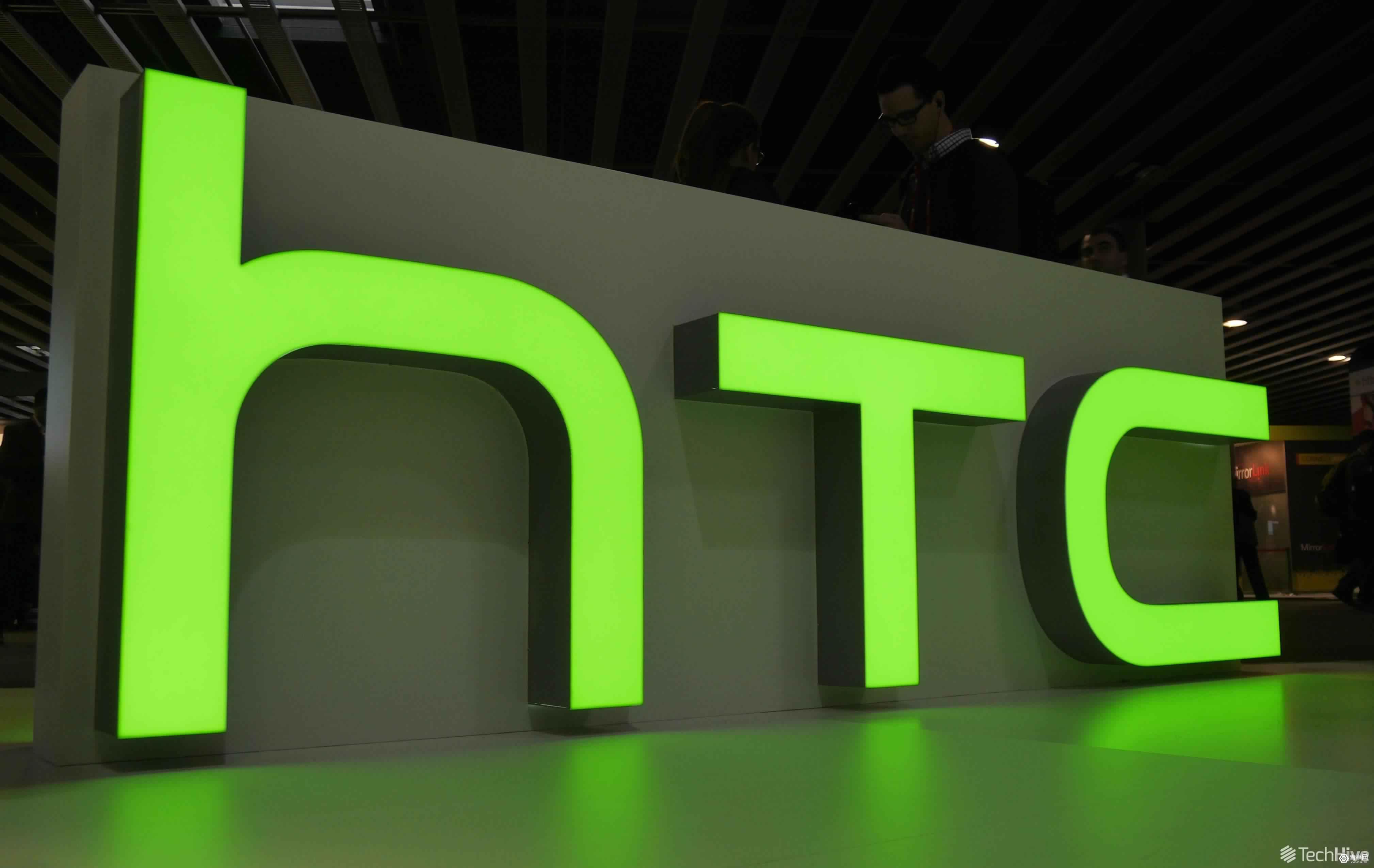 HTC发布神秘图片,暗示或将发布新品