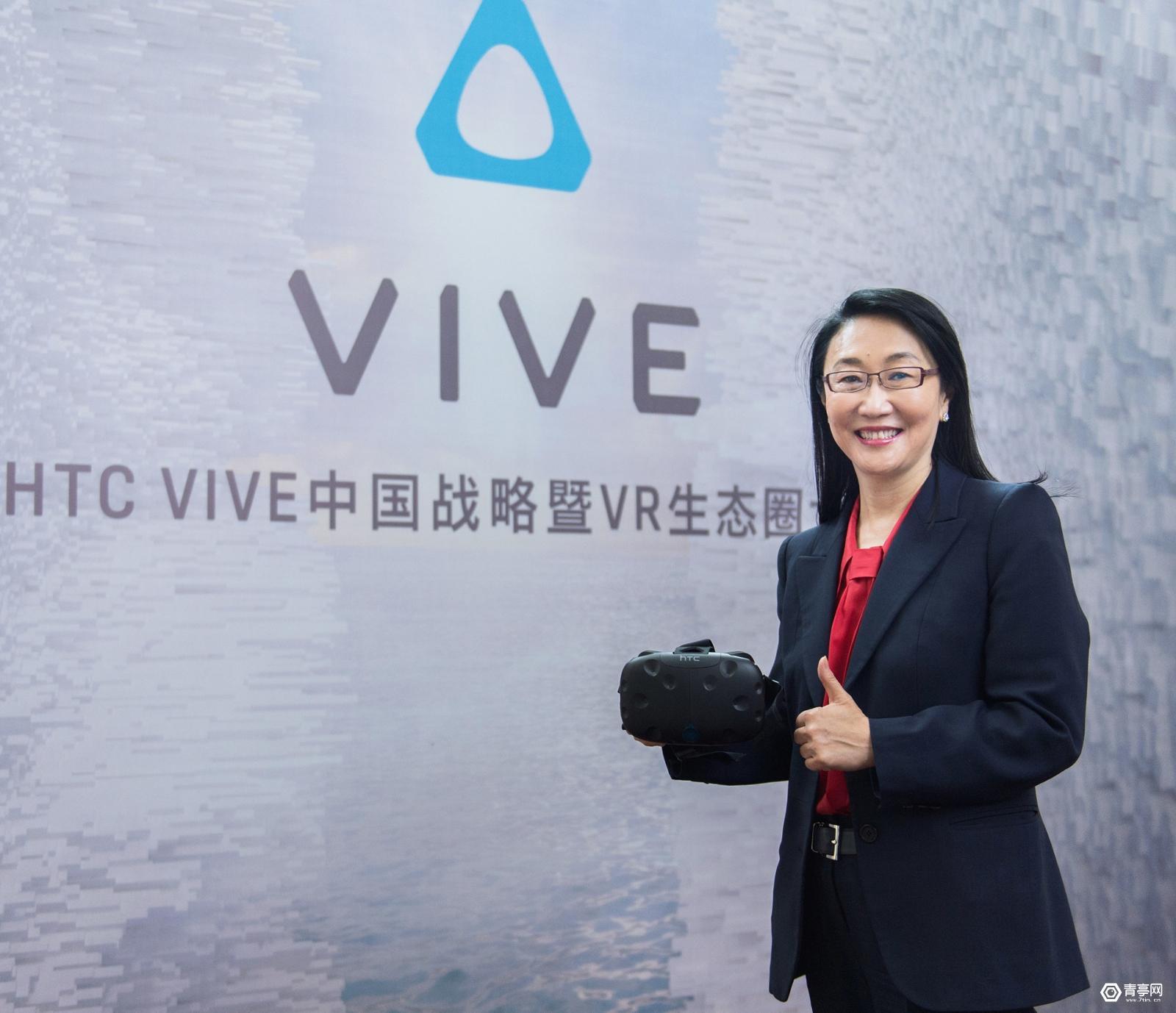 HTC连续9个季度亏损,VR会是它的救命稻草吗?
