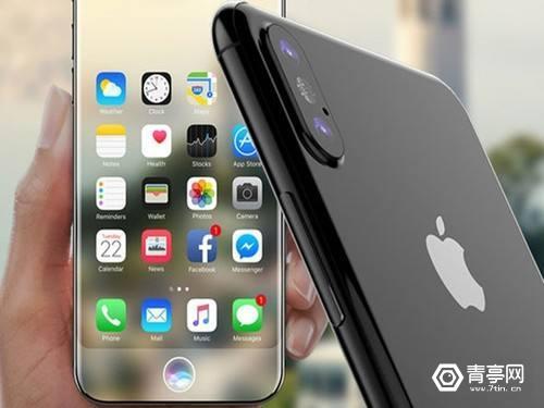 iPhone8推迟背锅?苹果供应商Viavi称3D感应并未实现营收