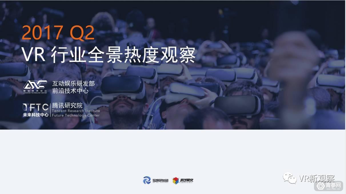 QQ图片20170817095240