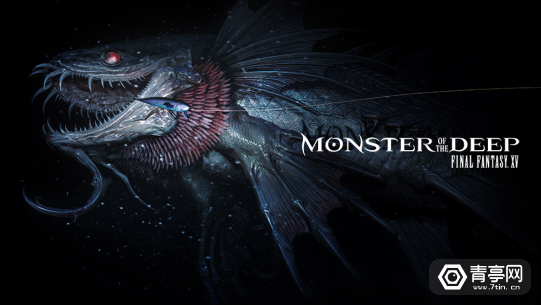 Monster-of-the-Deep-Final-Fantasy-XV-2