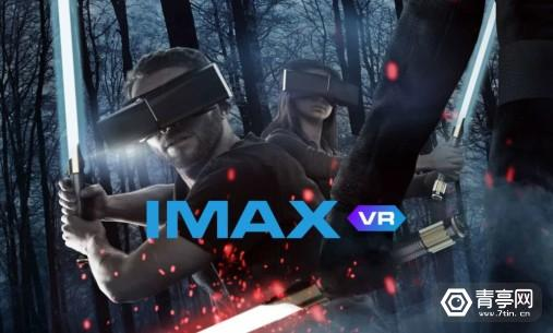 IMAX-VR-Center-LA-VR-Nerds-1024x615