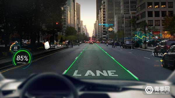 阿里投资的这家公司说:AR的未来不是眼镜,而是汽车 | 观察