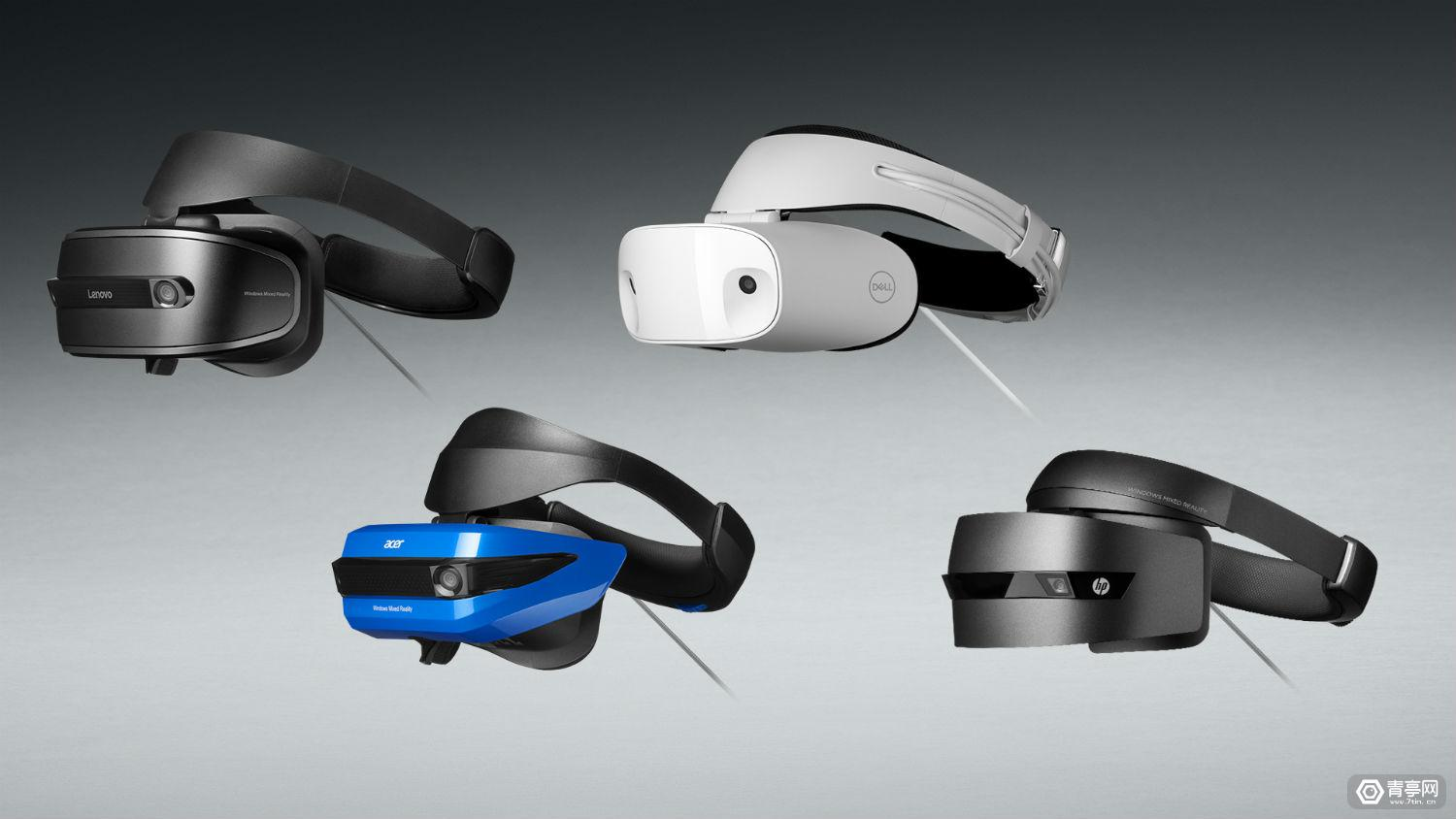 windows-vr-headsets-mixed-reality-gradient (1)
