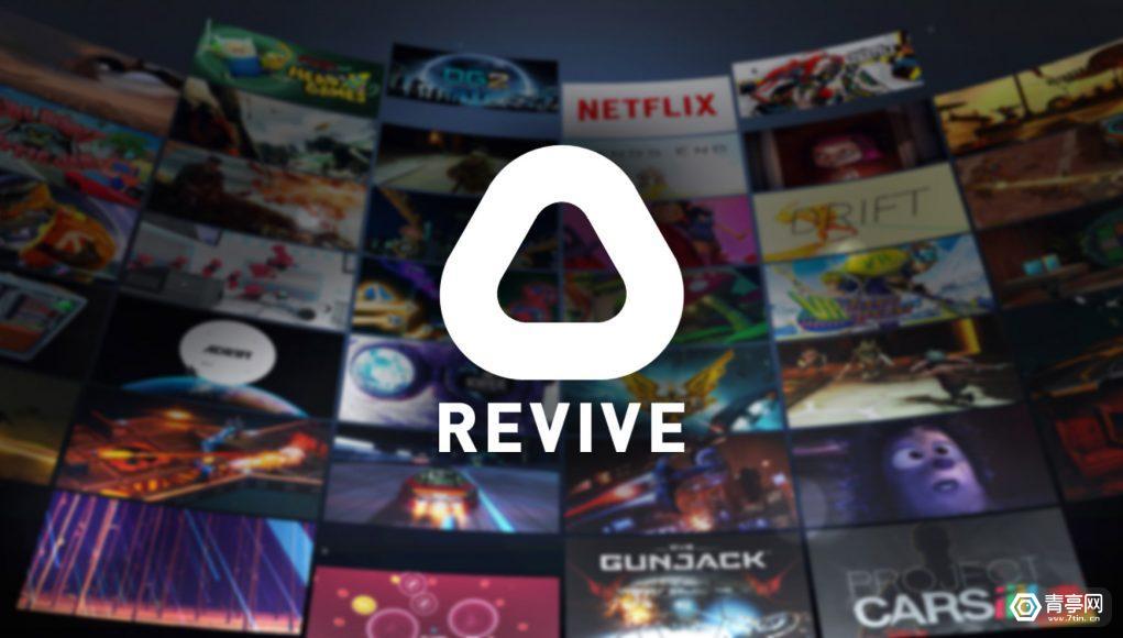 "Windows VR头显或可通过""Revive""访问Oculus商店"