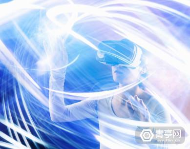 Woman using a virtual reality headset.