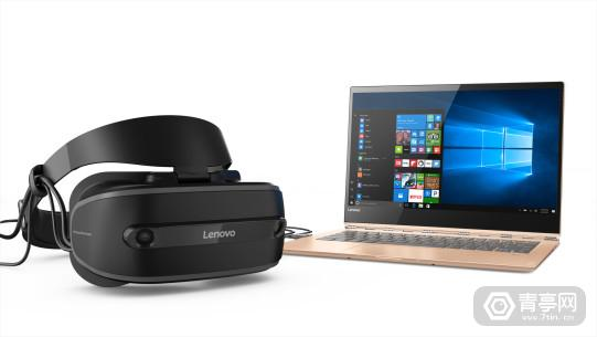 lenovo-explorers-windows-vr-headset