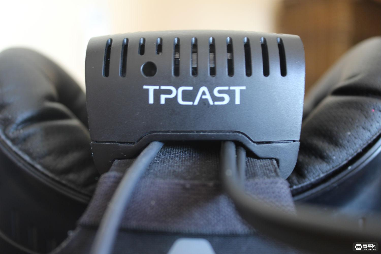 tpcast-hardware-6
