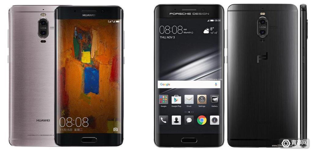 Huawei-comparison-1024x497
