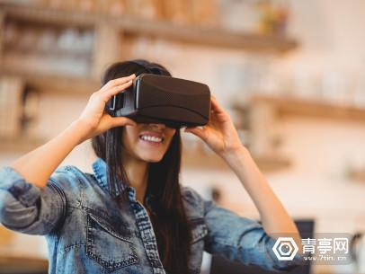 virtual-reality-in-business-augmented-reality-business-ideas-for-smes