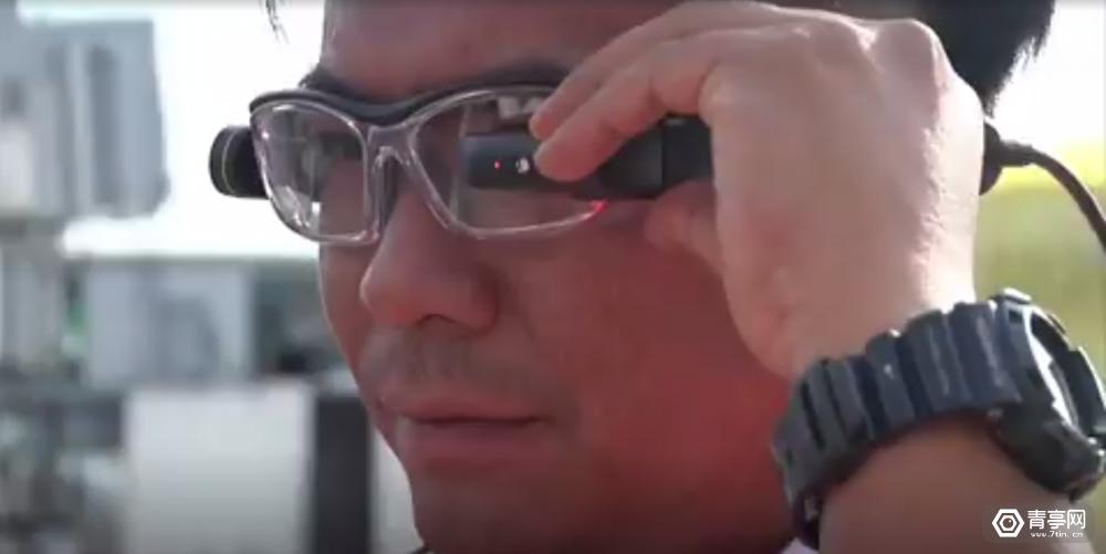 changi-smart-glasses-ar-1000x501-ne4wj95jp1xjik81zc2hvxnmlz8wntm68rkeiulwgi