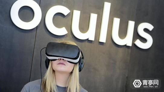 na11-oculus