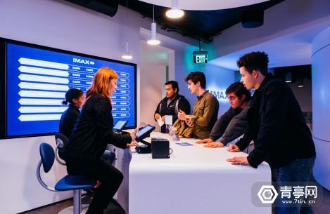 IMAX-VR-Centre-Reception-2