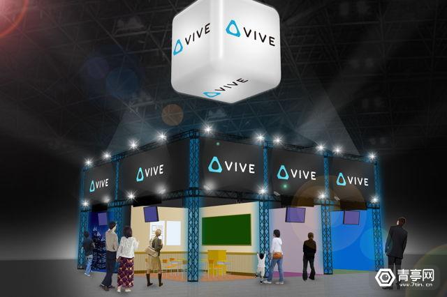 东京游戏展:索尼将推天际VR,HTC展示Viveland商店