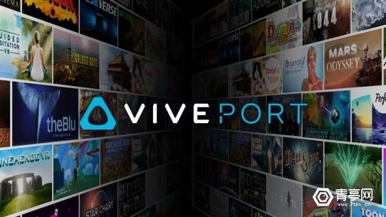 VivePort-header-new