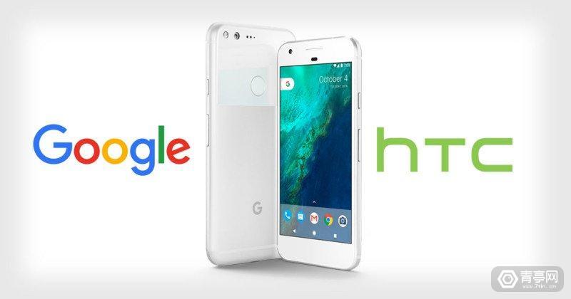 和谷歌达成11亿美元交易后,HTC高管回答了这16个你感兴趣的问题