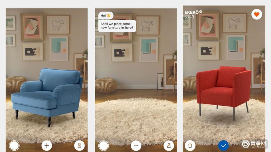 宜家这款帮你买家居的AR软件,可能是最好的iOS11新应用