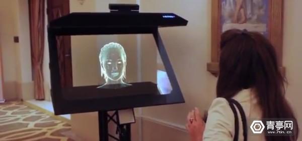 ar-ai-converge-create-holographic-concierge.1280x600
