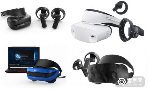 Windows-VR-Headsets-1200x733