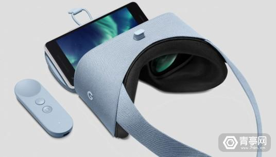 daydream-view-flap-open-1021x580