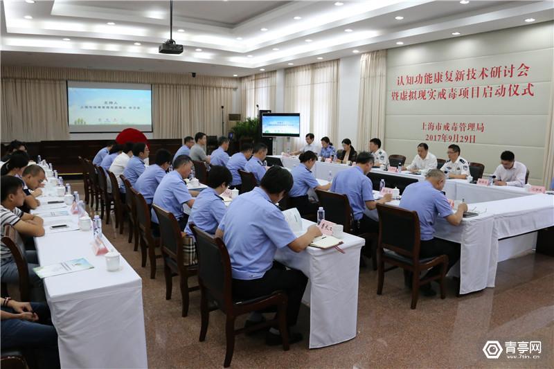 上海启动VR戒毒,眼动数据助力科学化毒瘾评