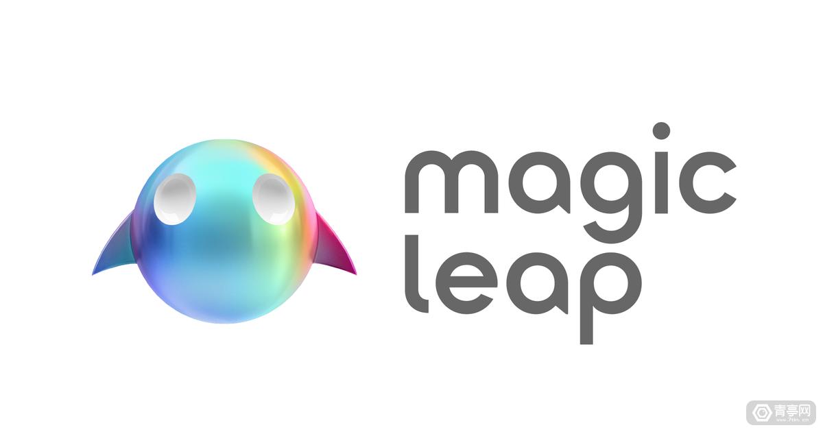 阿里巴巴跟投,Magic Leap完成5.02亿美元D轮融资