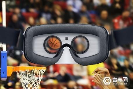 vr-basketball