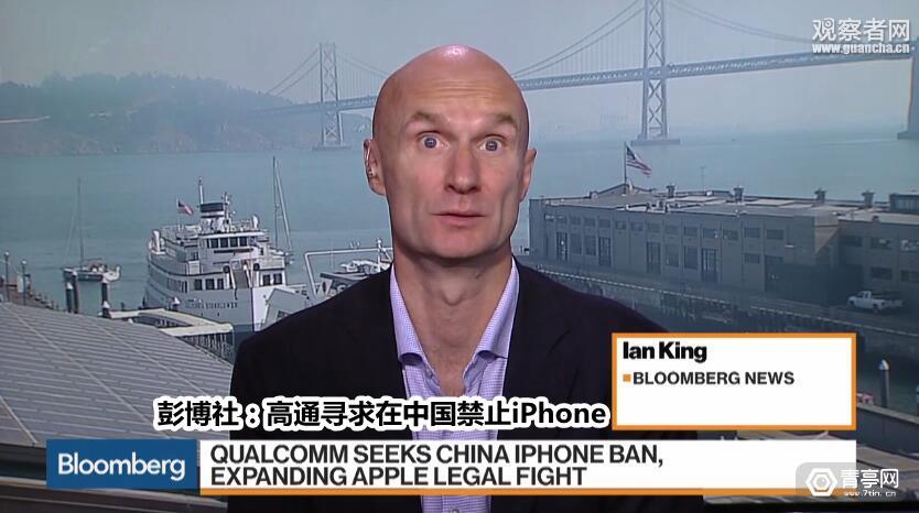 高通起诉苹果:请求中国法院在华禁止制造、销售iPhone