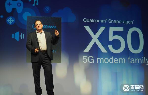 高通宣布完成首次智能手机5G数据连接测试,预计两年后商用