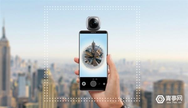 华为Mate 10最强配件!这款全景摄像头可拍5K照片和2K视频