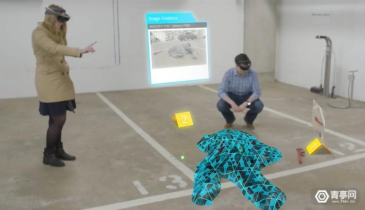 微软HoloLens新用途,英国警方用于还原犯罪现场