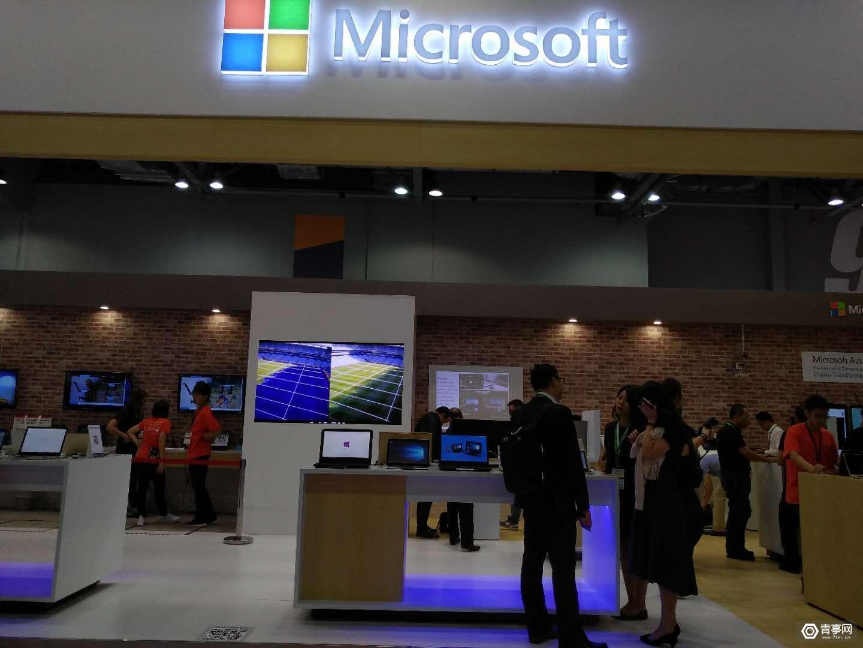 亚洲规模最大的电子展今日揭幕,微软、HTC均参与