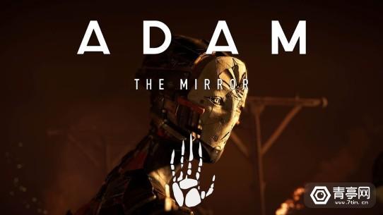 ADAM-Mirror